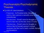 psychoanalytic psychodynamic theories