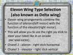 elevon wing type selection also known as delta wing