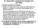 iii apprendre produire du langage crit gs cm216