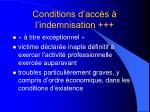 conditions d acc s l indemnisation26