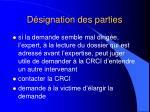 d signation des parties22