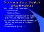 droit r paration au titre de la solidarit nationale