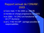 rapport annuel de l oniam 2003