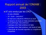 rapport annuel de l oniam 200377