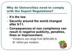 why do universities need to comply with the export regulations