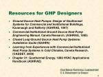 resources for ghp designers
