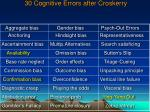 30 cognitive errors after croskerry