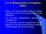 2 11 3 measurement of irrigation water