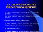 2 2 crop water and net irrigation requirements