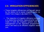2 9 irrigation efficiencies