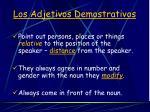 los adjetivos demostrativos2