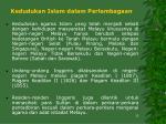 kedudukan islam dalam perlembagaan