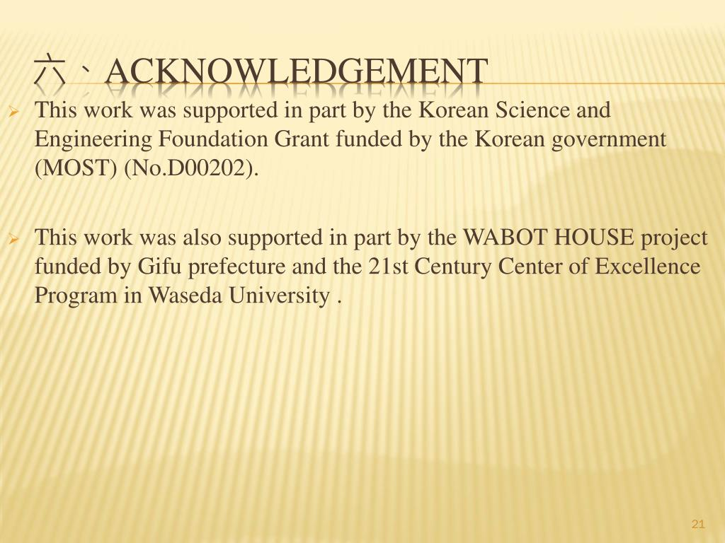 This work was supported in part by the Korean Science and Engineering Foundation Grant funded by the Korean government (MOST) (No.D00202).