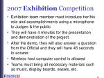 2007 exhibition competition