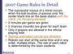 2007 game rules in detail