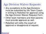 age division waiver requests