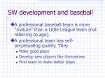 sw development and baseball9