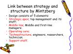 link between strategy and structure by mintzberg