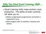 why you need good listening skills