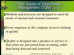 core values of total quality management tqm 1 of 2