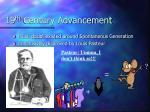 19 th century advancement