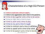 characteristics of a high eq person