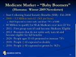 medicare market baby boomers humana winter 2009 newsletter