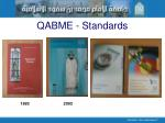 qabme standards