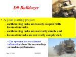 d9 bulldozer