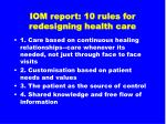 iom report 10 rules for redesigning health care