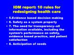 iom report 10 rules for redesigning health care50