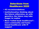selections from healthcare 2020