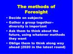 the methods of foresight