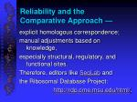 reliability and the comparative approach