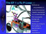 the ef 1 tu p loop