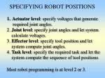 specifying robot positions