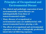 principles of occupational and environmental disease