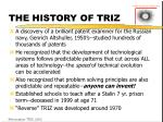 the history of triz