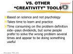 vs other creativity tools