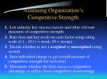assessing organization s competitive strength