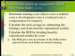 to calculate return on investment roi follow these steps 2 of 2