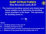 ship structures14