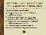 methodology steady state simulation to optimization