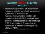important mrdo s in hospital practice