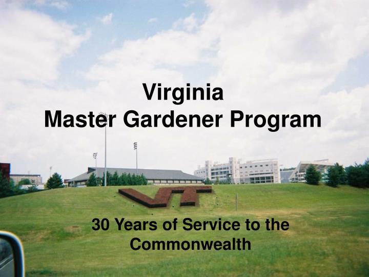 Virginia master gardener program