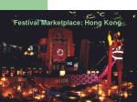 festival marketplace hong kong