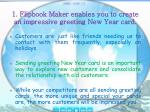 1 flipbook maker enables you to create an impressive greeting new year card