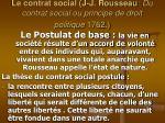 le contrat social j j rousseau du contrat social ou principe de droit politique 1762