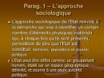 parag 1 l approche sociologique