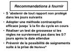 recommandations fournir